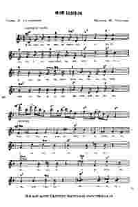 Ноты для детей Чичков Ю. – Детские песни